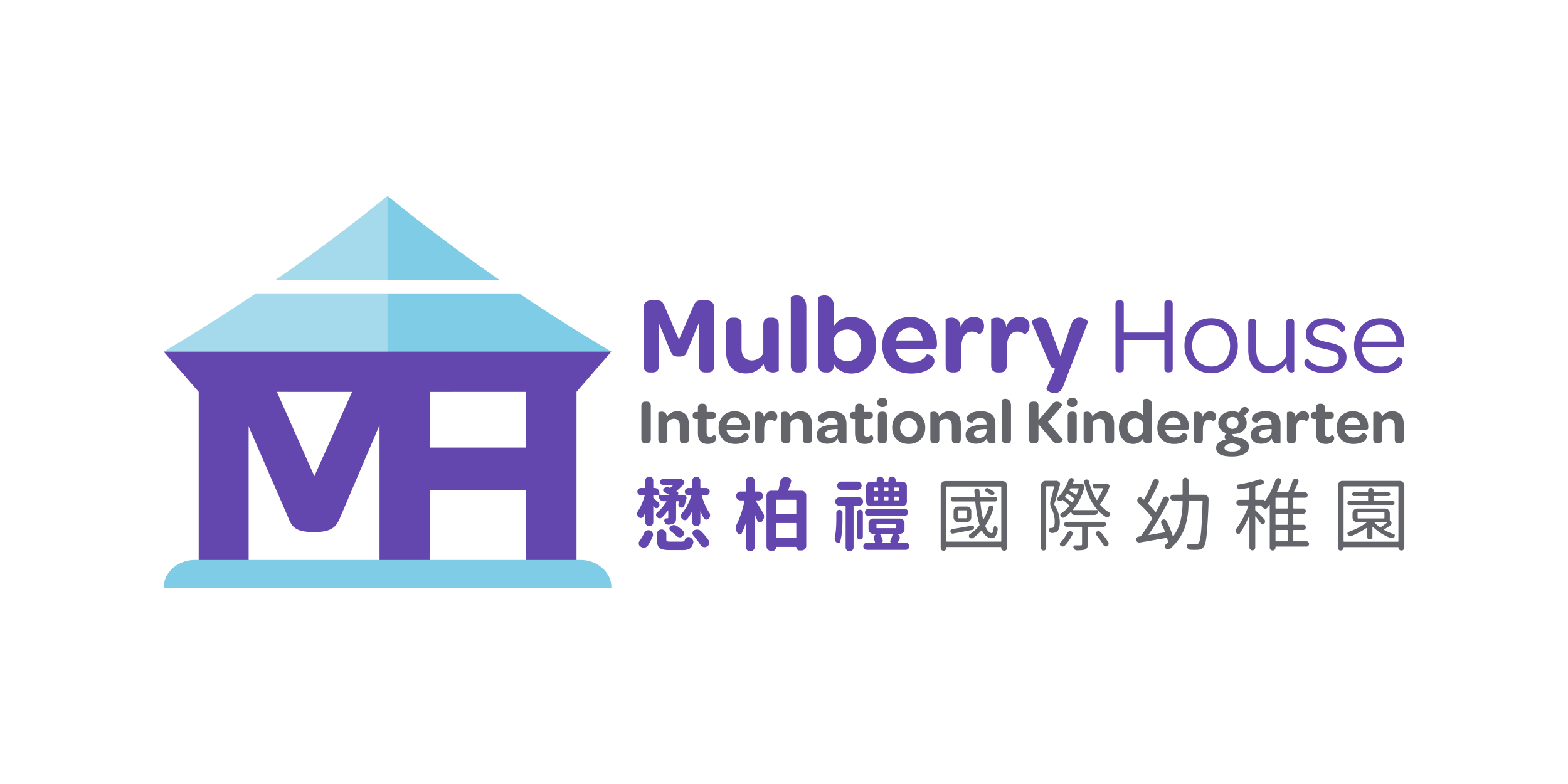 Mulberry House International Kindergarten